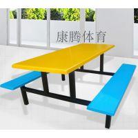 6人位条凳餐桌 天兰黄色搭配美观 同城送货安装 康腾体育
