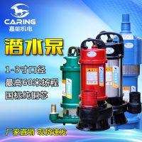 高性价比潜水泵价格,四川嘉能机电有限公司,型号齐全,参数细致
