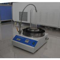 沧州智晟 TG-1型 土工布透水性测定仪 土工布垂直渗透性检测仪器 土工布仪器
