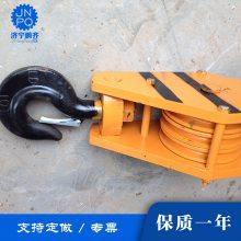 大量生产销售山东济宁鹏齐10吨吊车吊钩 安全可靠