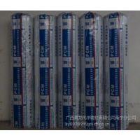 崇左防水卷材厂家低价批发青龙品牌sbs弹性体沥青防水卷材