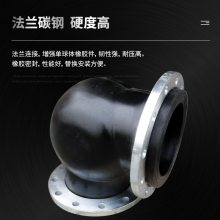KXT-16 DN350锻钢法兰橡胶软接头,康锐牌橡胶伸缩节价格,20#碳钢对焊管件弯头生产厂家