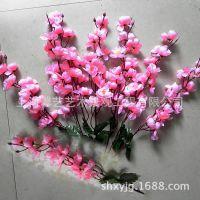 仿真小桃花枝 假花樱花枝梅花枝客厅装饰绢花 仿真植物 影楼布置