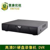 4路全D1硬盘录像机 H.264高清 网络监控设备 监控主机 4路DVR