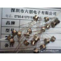 供应 VT20N1 VT20N2 VT20N3 光敏电阻