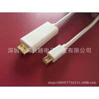 工厂生产mini dp转hdmi高清线 苹果电脑mini dp转hdmi线1.8米