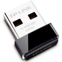 TP-LINK TL-WN725N 迷你150M无线USB网卡 软AP功能 360随身wifi