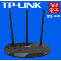 正品TL-WR885N 无线路由器wifi 全国联保 量大从优