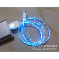 LED双色发光线 发光数据线 双色发光圆线 透明 USB数据线