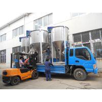 供应1T【批发供应】立式拌料机 立式塑料拌料机 拌料机塑料