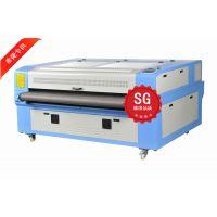 大幅面激光切割机1.5*3.0米/激光机切割亚克力/切割服装面料