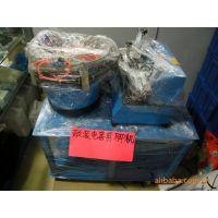 供应全自动散装电容剪脚机HL-366
