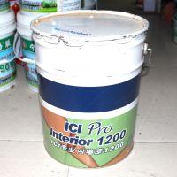 多乐士1200型乳胶漆 内墙乳胶漆 工程漆 亚光白 20L