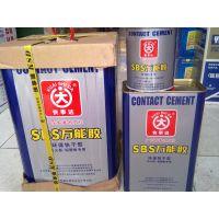 快事达SBS强力型万能胶铝塑板胶防火板胶木工胶2L