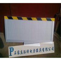 优质铝合金材质挡鼠板 0.5*1米仓库使用挡鼠板