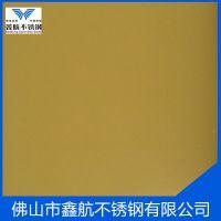201钛金不锈钢  0.8mm厚度每平方多少钱