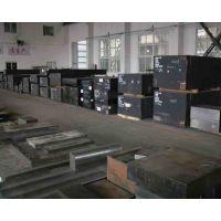 现货批发厂家直销NAK80塑胶模具钢