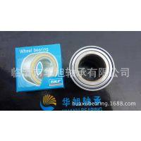 【华旭轴承】SKF品牌轴承BAH0092 大众捷达优质汽车轮毂轴承