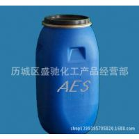 供应AES表面活性剂 70%ABS脂肪醇聚氧乙烯醚硫酸钠 厂家批发