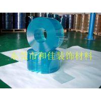1.9mmPVC软帘 塑料软门帘 透明软门帘 塑胶门帘 空调门帘