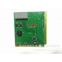 PCI四位诊断卡主板测试卡电脑硬件故障诊断卡4位检测卡带说明书