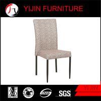 低靠背欧式布艺餐椅酒店椅子软包沙发椅餐厅咖啡厅矮背椅厂家直销
