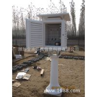厂家直供金水华禹 BB-1玻璃钢百叶箱气象观测专用水文仪器