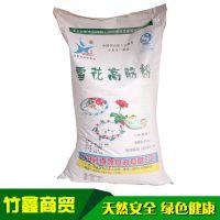 长期销售 河南喜顺牌面粉 雪花高筋面粉25kg 纯天然食品面粉