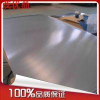 江苏昆山厂家供应TC18钛合金 钛板 钛棒价格 提供材质证明