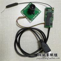 wifi无线近程局域网数字传输VGA模组60帧每秒可用于实验室监控