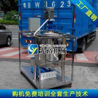 供应郑州GY-200J 洗涤化工设备洗洁精成套机器