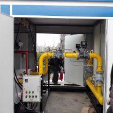 南宫撬装式压缩天然气减压站提供商河北弘创公司