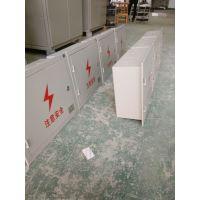 动力配电柜配电屏配置结构特点