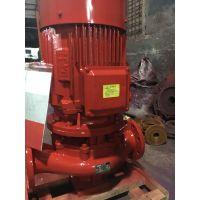 厂家直销XBD5/3.47-40L-5.5KW系列消防泵喷淋泵消火栓泵稳压泵