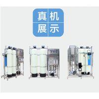 BK-500A 500L反渗透设备 工业医用大型反渗透设备
