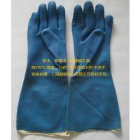 防水耐高温手套,防酸碱耐200度高温,家&宝43cm防水耐酸碱耐高温
