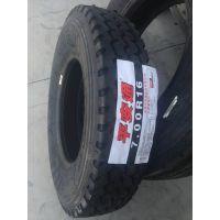 厂家直销 7.00R16 三线花纹 好运通 全钢丝轮胎 卡车汽车轮胎