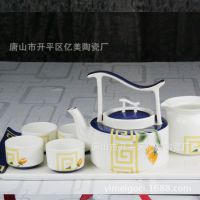 厂家直销7头骨瓷手绘茶具套装提梁造型茶壶茶杯高档礼品下午茶具