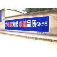 墙体粉刷厂家|唐山墙体粉刷|河北品盛(在线咨询)