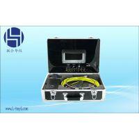 富士思通2016年热销HY110-7LS15米高清水下摄像机可视钓鱼器水下探测仪