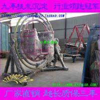 新型三维太空环 游乐项目 广场大型 电动娱乐设备 公园玩具