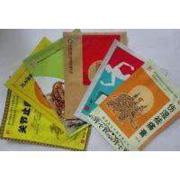 德州 滨州 莱芜 青岛 日照膏药贴包装袋定制生产