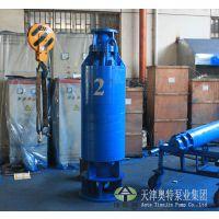 津奥特ATZPQK200矿用潜水泵