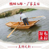 木船 玻璃钢渔船 钓鱼捕鱼船 手划小渔船
