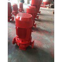 XBD9.5/48.1-150L立式消防泵组 单级双吸式离心泵