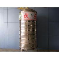 组合316不锈钢水箱、绵阳316不锈钢水箱、状元不锈钢水塔