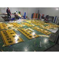 咸阳交通标志牌加工厂 咸阳标牌制作 道路反光标志牌警告标示牌加工--咸阳明通路牌厂家