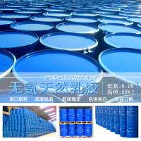 供应无氨乳白色天然乳胶 亚么尼亚胶水 乳胶制品天然橡胶