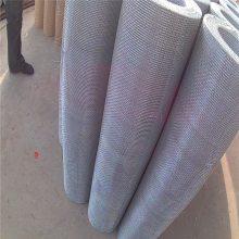 铝镁编织网 铁丝养猪轧花网片 黑钢丝轧花网规格