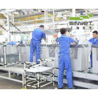 sinyet洗衣机生产线|洗衣机装配线|上海先予工业自动化